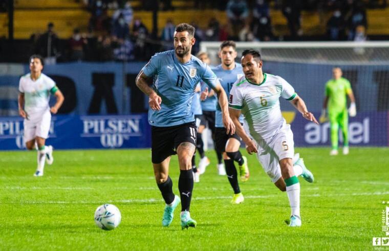 Gaston Pereiro con la maglia dell'Uruguay   Foto AUF
